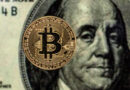 As the SEC delays bitcoin ETFs, other choices emerge for investors